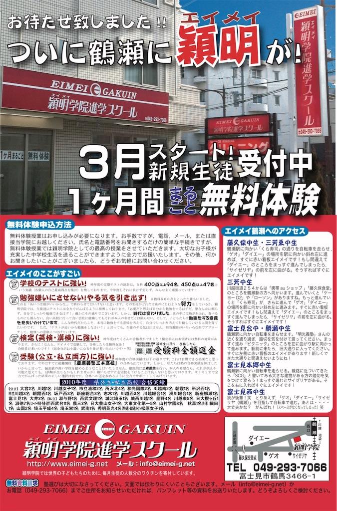 f:id:hirokikawakami:20200108212900j:image