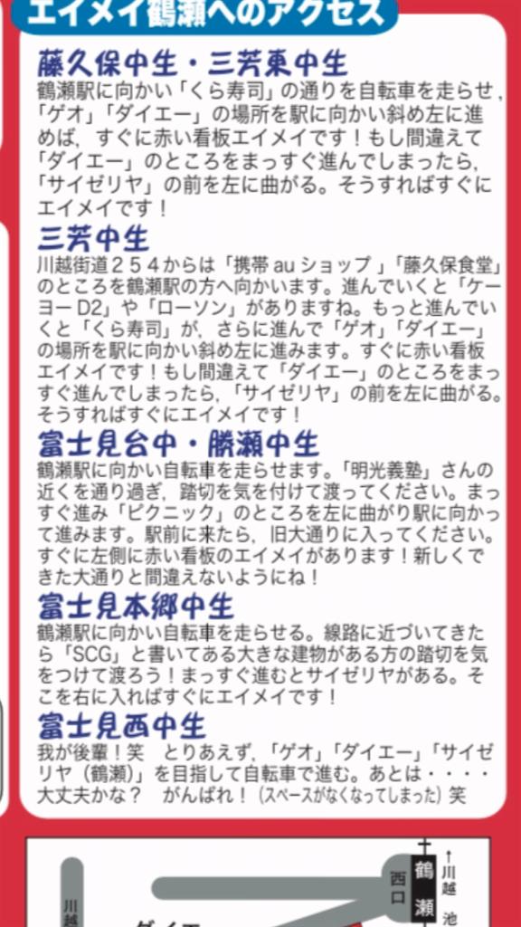 f:id:hirokikawakami:20200108212957p:image