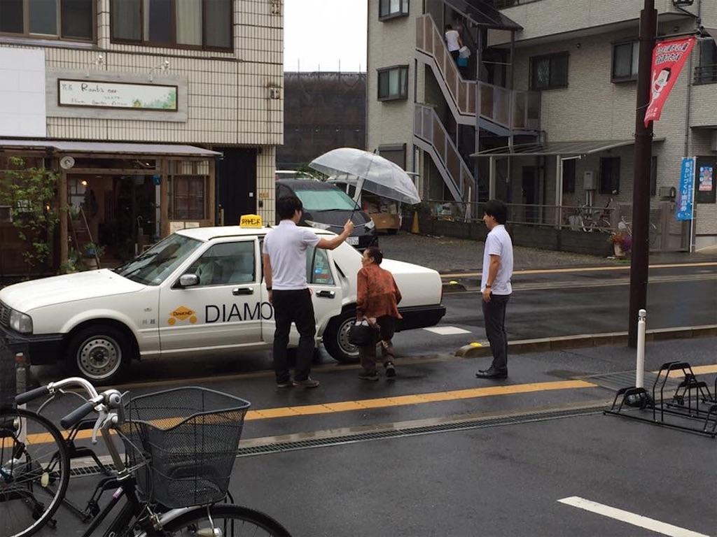 f:id:hirokikawakami:20200109205359j:image
