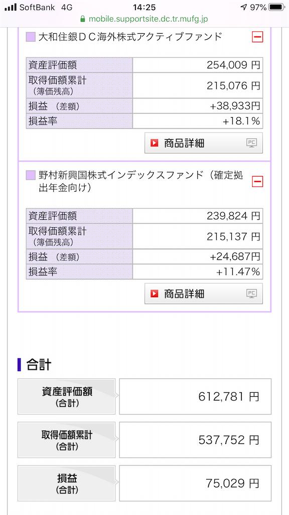 f:id:hirokikawakami:20200110142757p:image