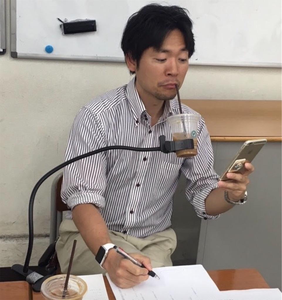 f:id:hirokikawakami:20200111185649j:image