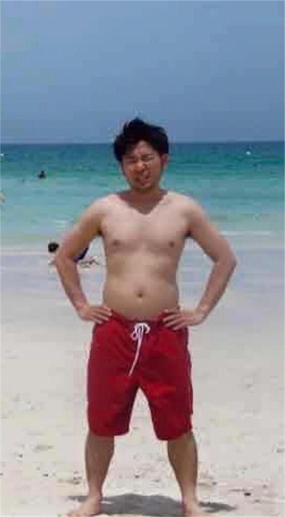 f:id:hirokikawakami:20200112094924j:image