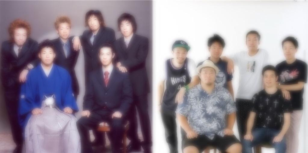 f:id:hirokikawakami:20200113154130j:image