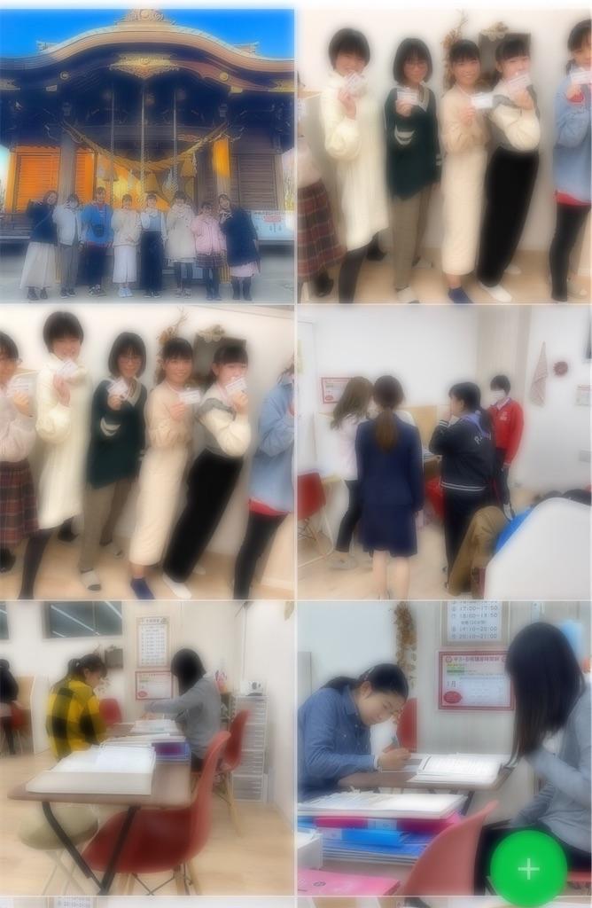 f:id:hirokikawakami:20200113155822j:image