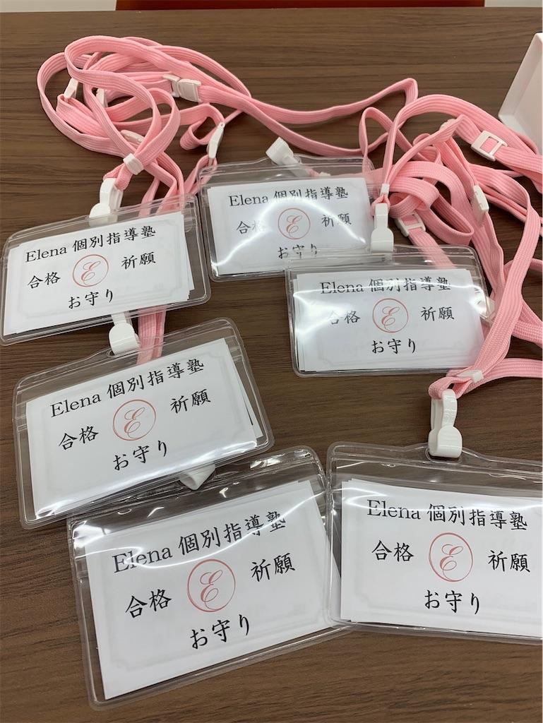 f:id:hirokikawakami:20200116114927j:image