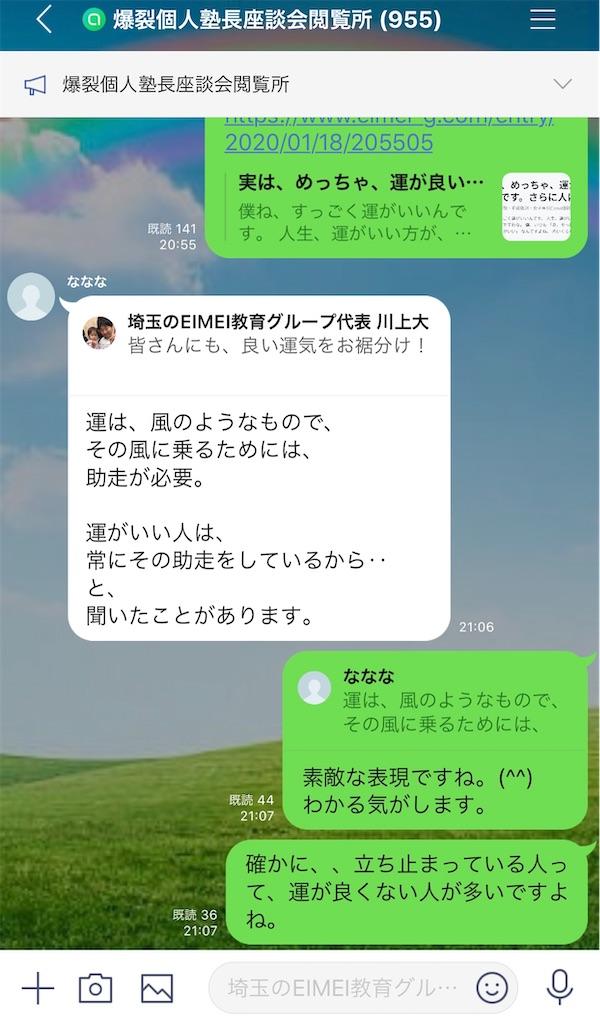 f:id:hirokikawakami:20200118211045j:image