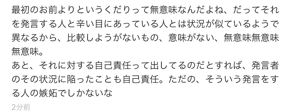f:id:hirokikawakami:20200120110539j:image