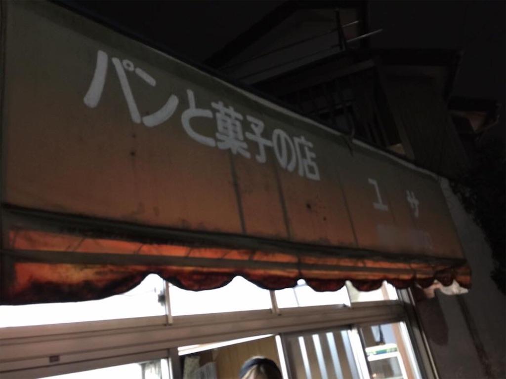 f:id:hirokikawakami:20200120151451j:image