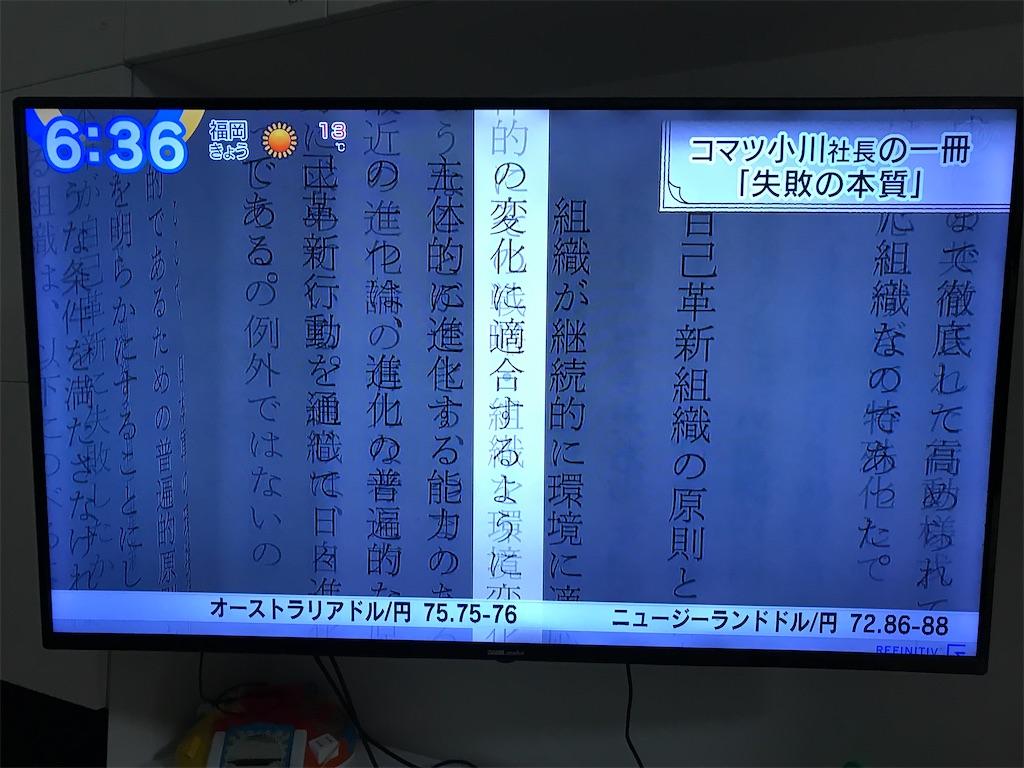 f:id:hirokikawakami:20200121063747j:image