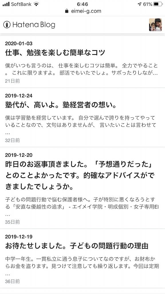 f:id:hirokikawakami:20200125064817p:image