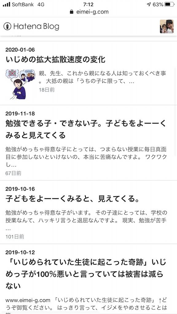 f:id:hirokikawakami:20200125071343p:image