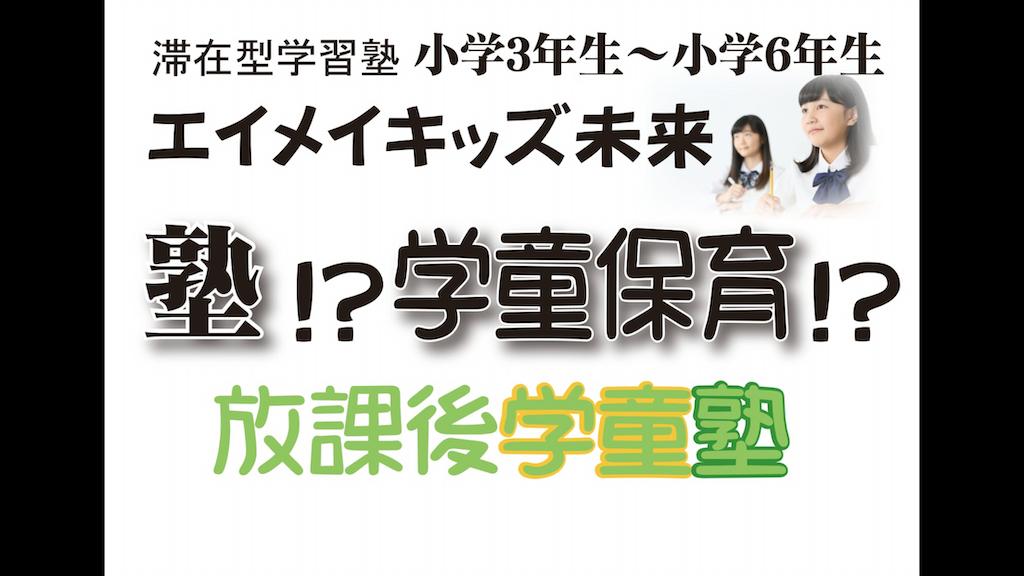 f:id:hirokikawakami:20200128085636p:image
