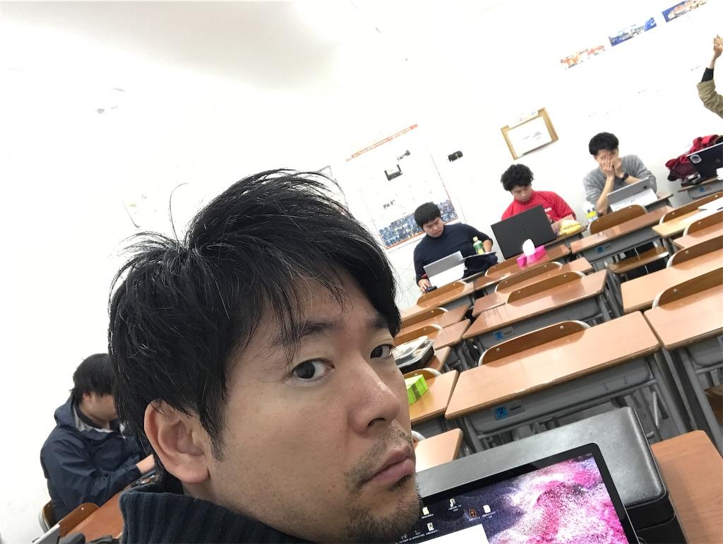 f:id:hirokikawakami:20200128110714j:image