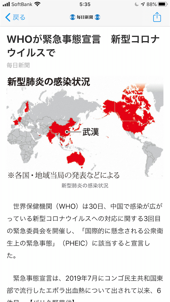 f:id:hirokikawakami:20200131053558p:image