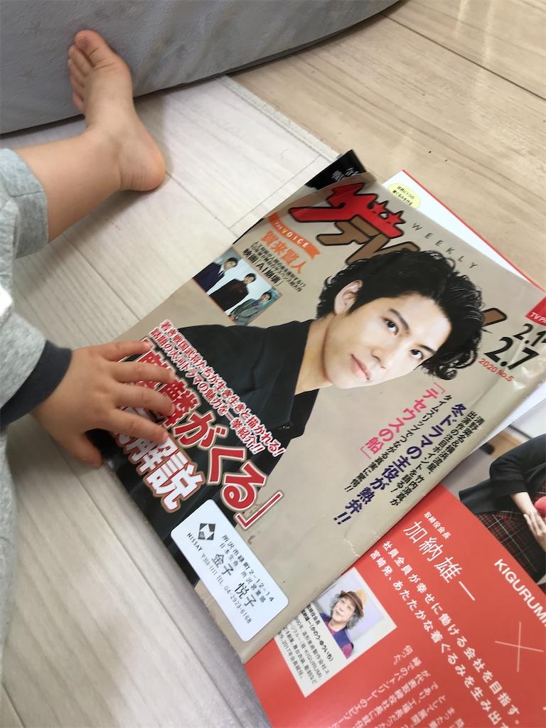 f:id:hirokikawakami:20200202075917j:image