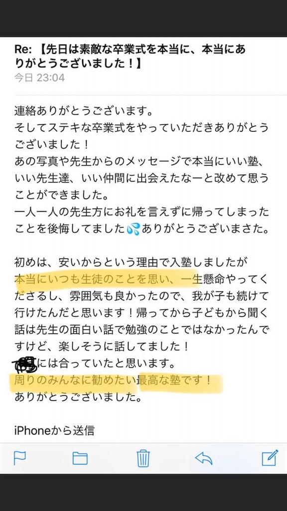 f:id:hirokikawakami:20200202120442p:image