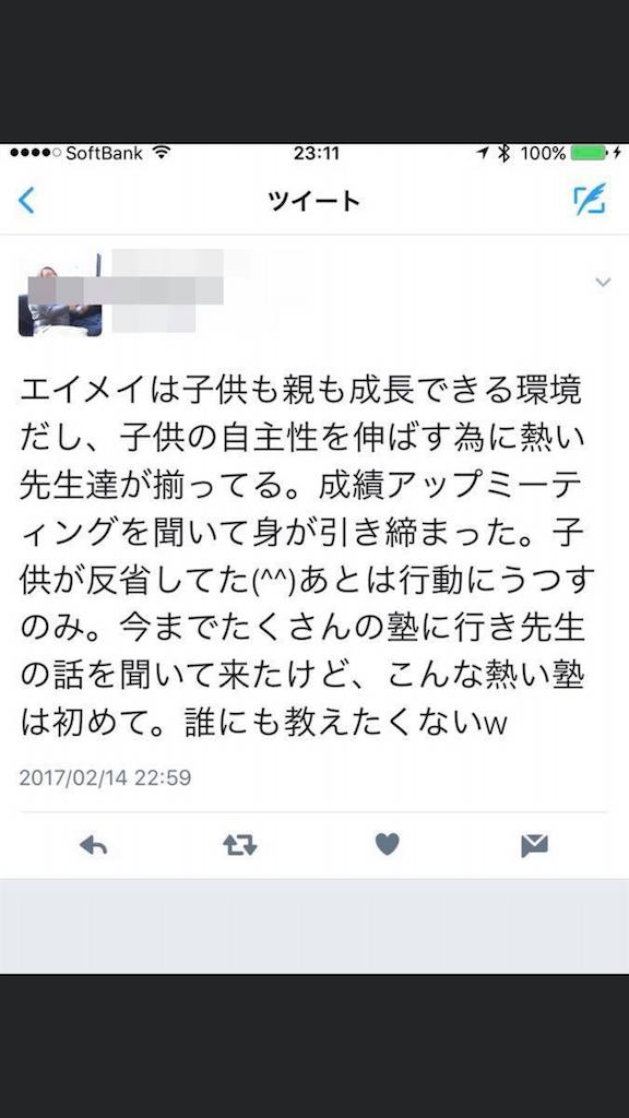f:id:hirokikawakami:20200202120448p:image