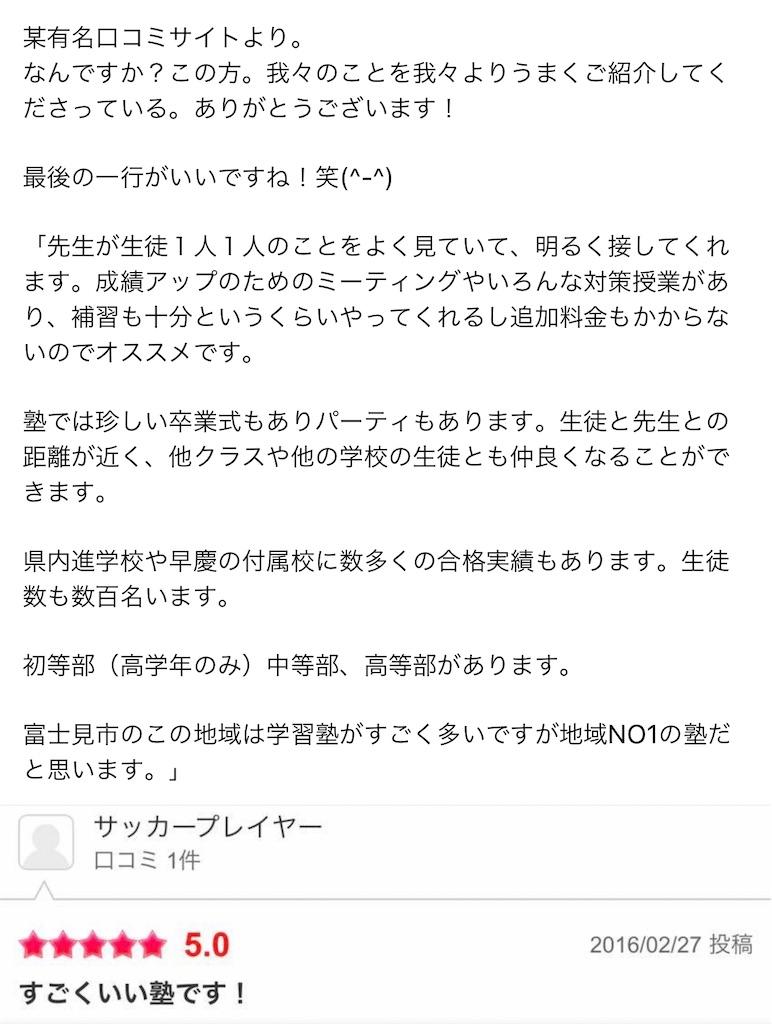 f:id:hirokikawakami:20200202120502j:image