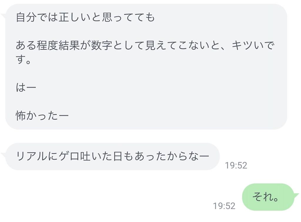 f:id:hirokikawakami:20200202202842j:image