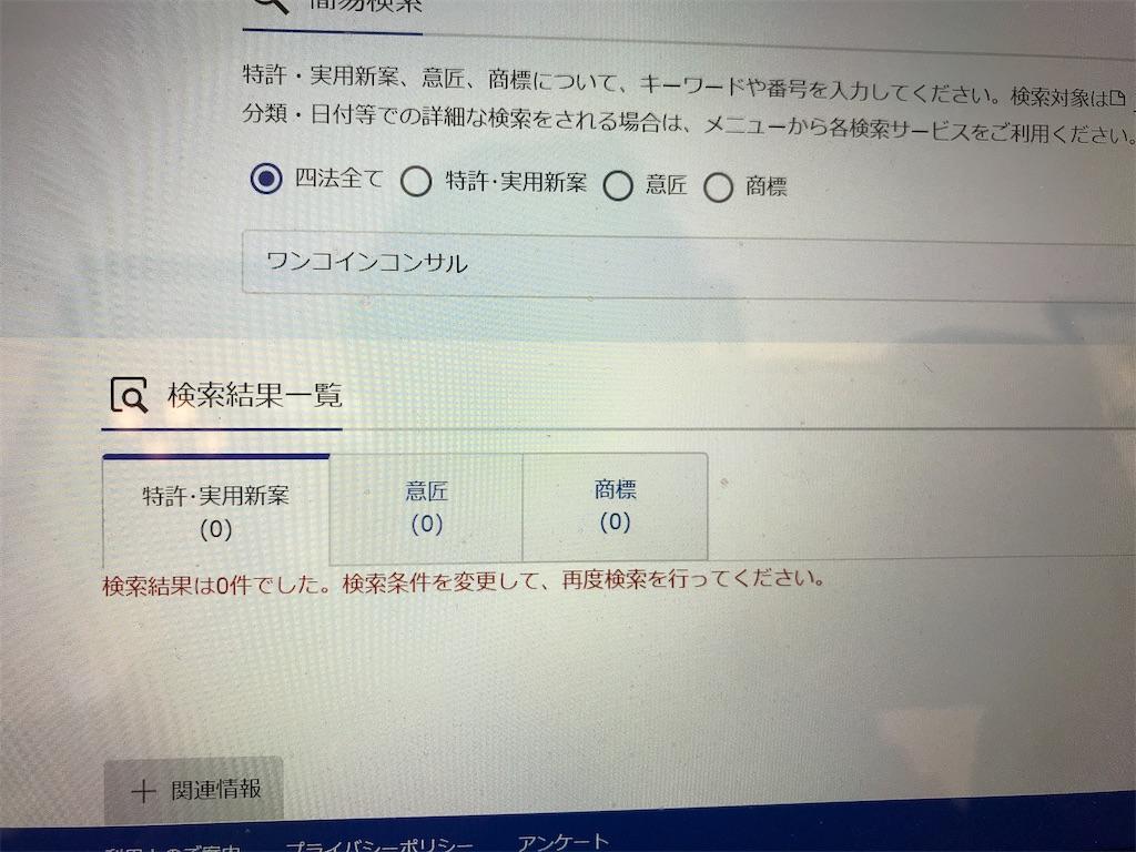f:id:hirokikawakami:20200207190839j:image