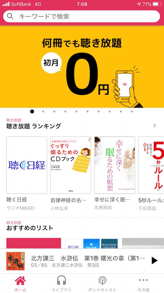 f:id:hirokikawakami:20200210070834p:image