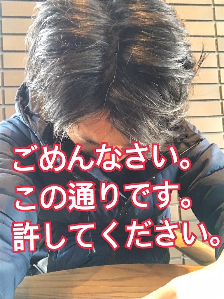 f:id:hirokikawakami:20200210072940j:image