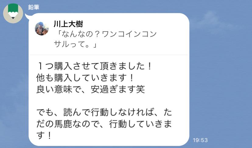 f:id:hirokikawakami:20200213083203j:plain