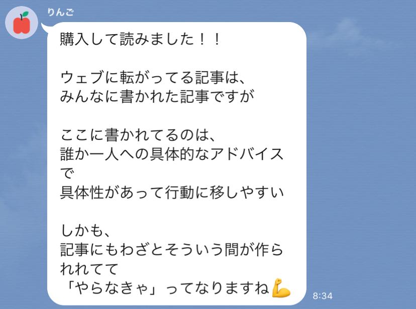 f:id:hirokikawakami:20200213083518j:plain