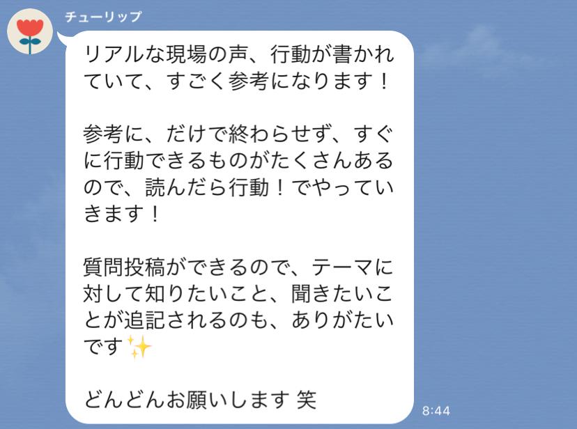 f:id:hirokikawakami:20200213085403j:plain