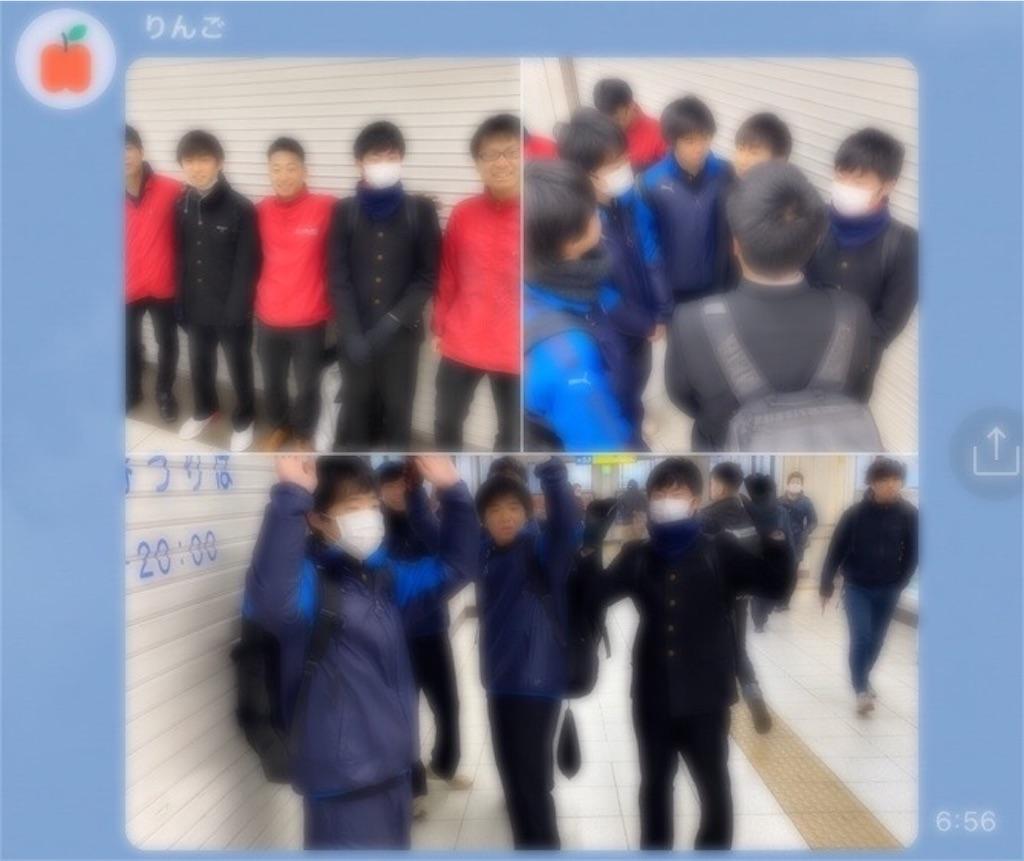 f:id:hirokikawakami:20200222052134j:image