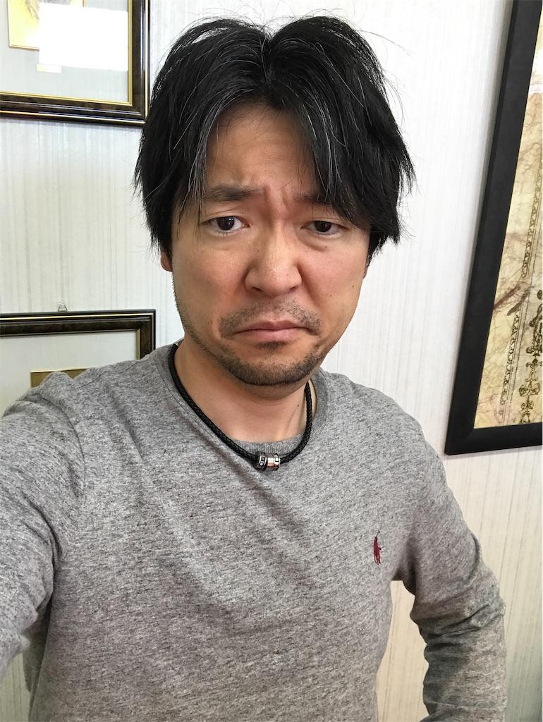 f:id:hirokikawakami:20200303143427j:image