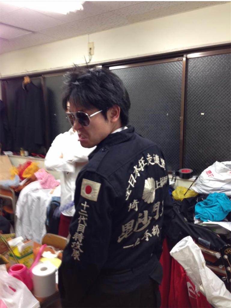 f:id:hirokikawakami:20200303145317j:image