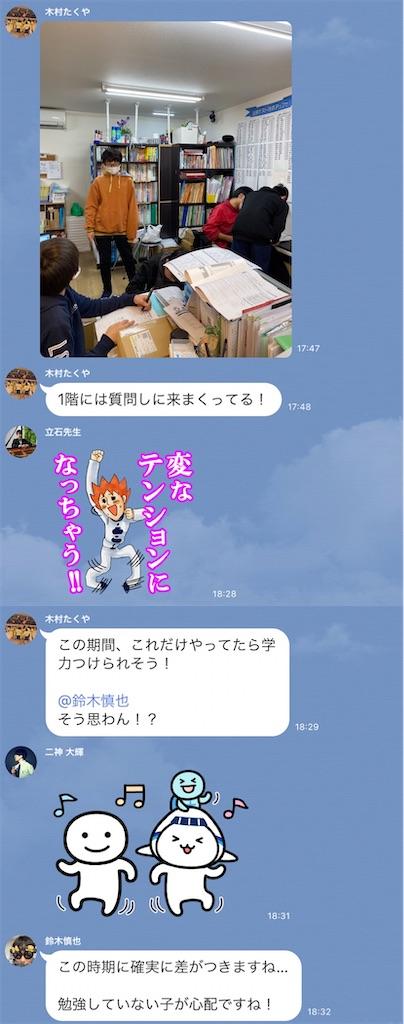 f:id:hirokikawakami:20200303212946j:image