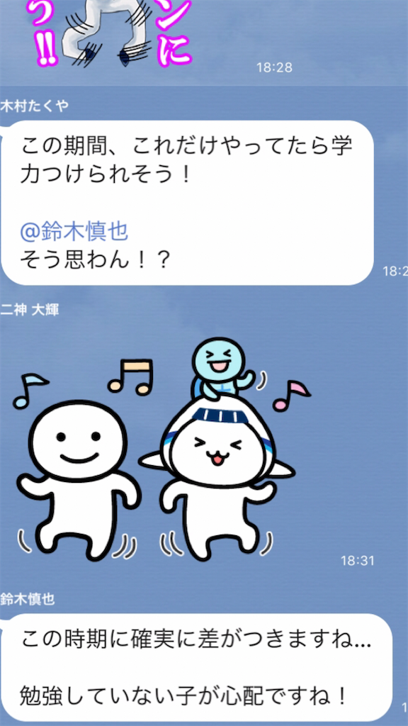f:id:hirokikawakami:20200303213007p:image
