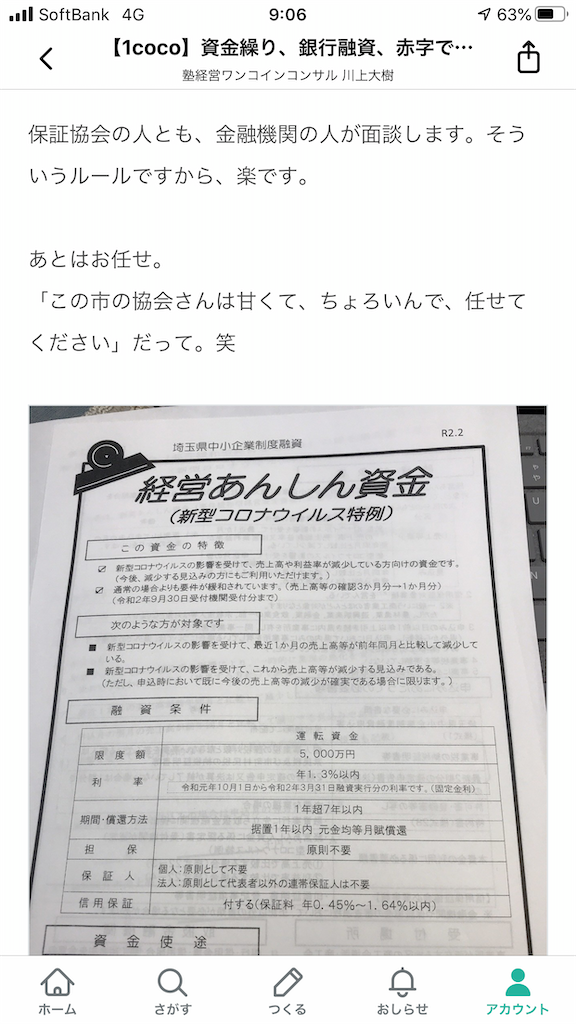 f:id:hirokikawakami:20200304112756p:image