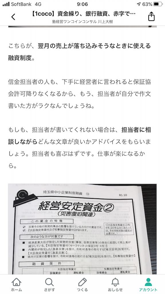 f:id:hirokikawakami:20200304112801p:image