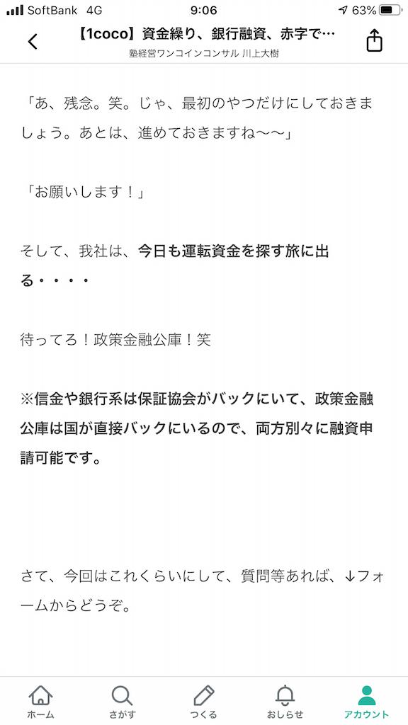 f:id:hirokikawakami:20200304112831p:image