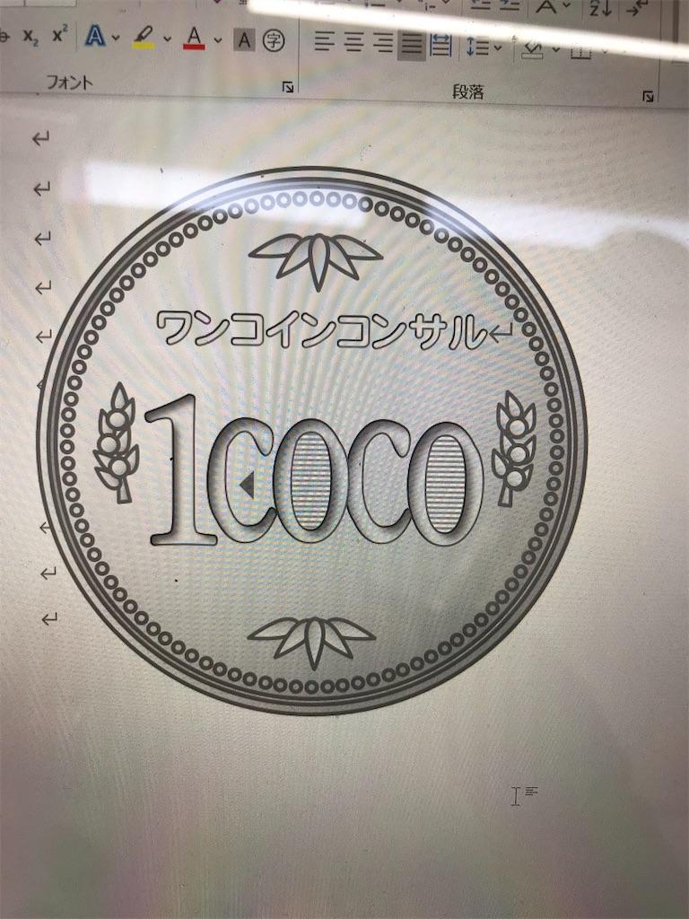 f:id:hirokikawakami:20200304113459j:image