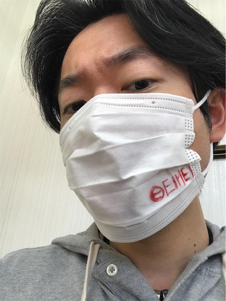 f:id:hirokikawakami:20200306122838j:image
