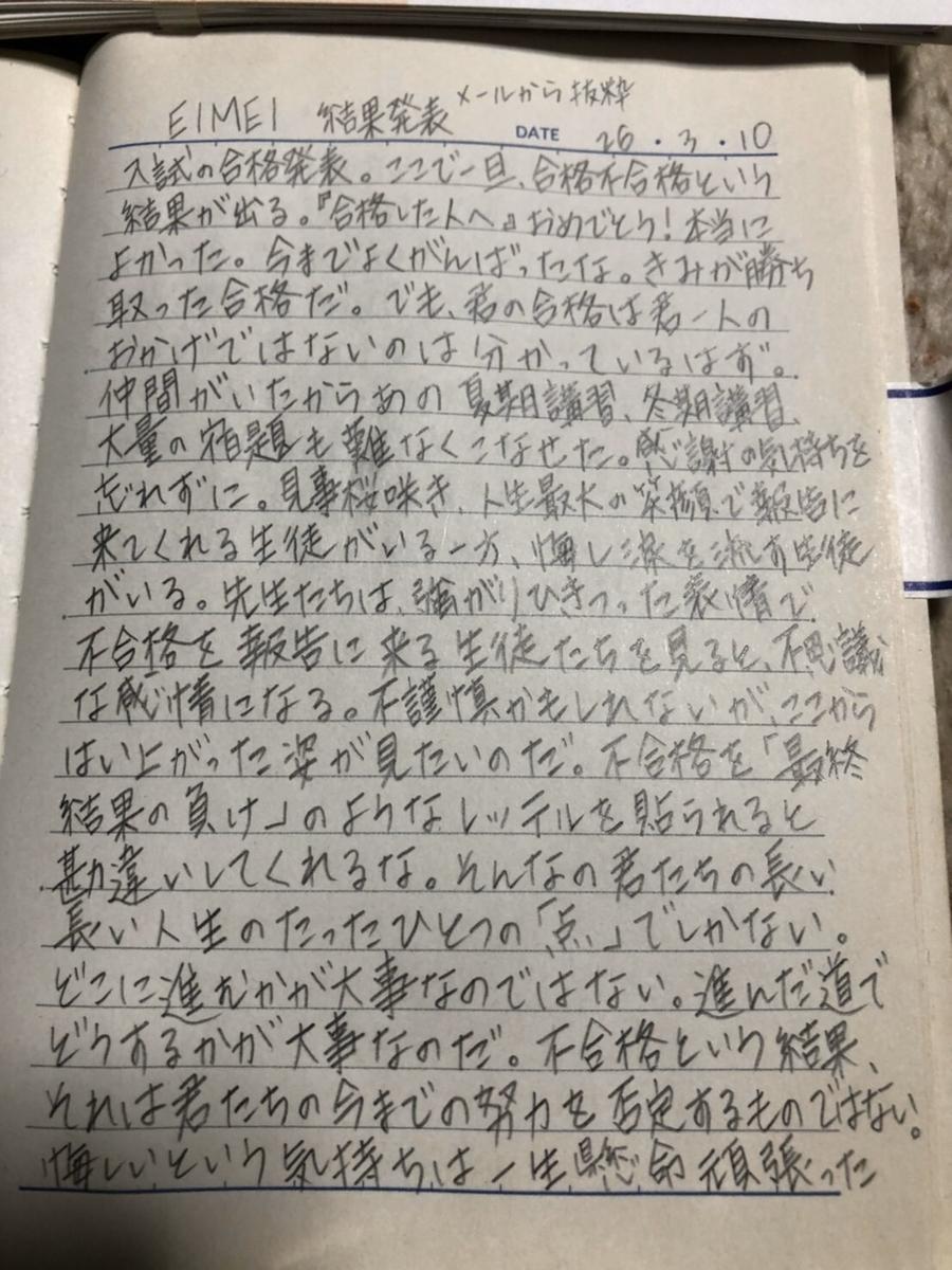 f:id:hirokikawakami:20200309084112j:plain