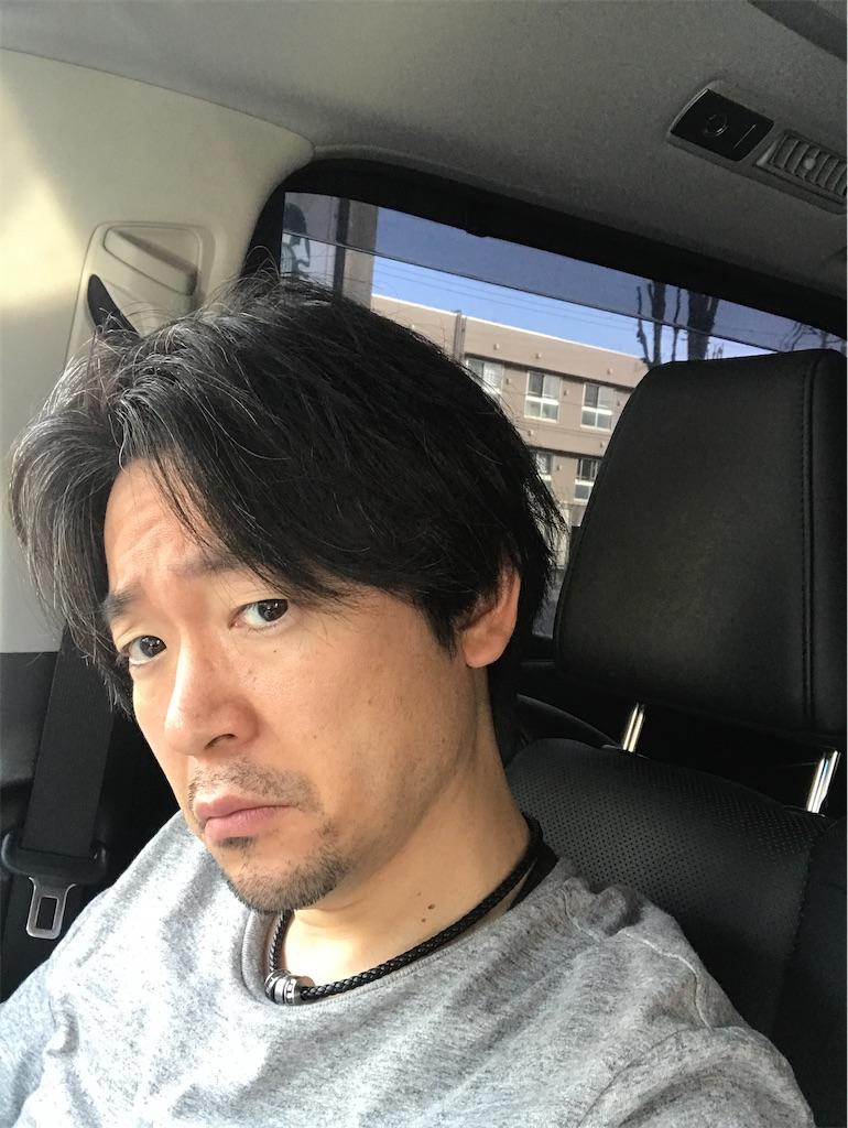 f:id:hirokikawakami:20200313074936j:image