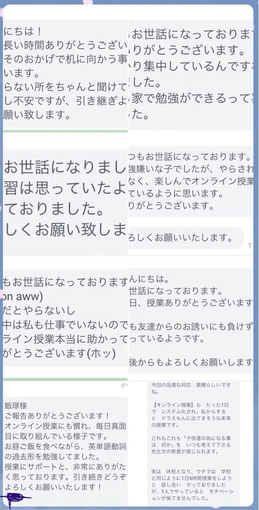 f:id:hirokikawakami:20200320080908j:image