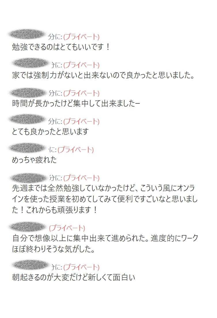 f:id:hirokikawakami:20200330182615p:plain