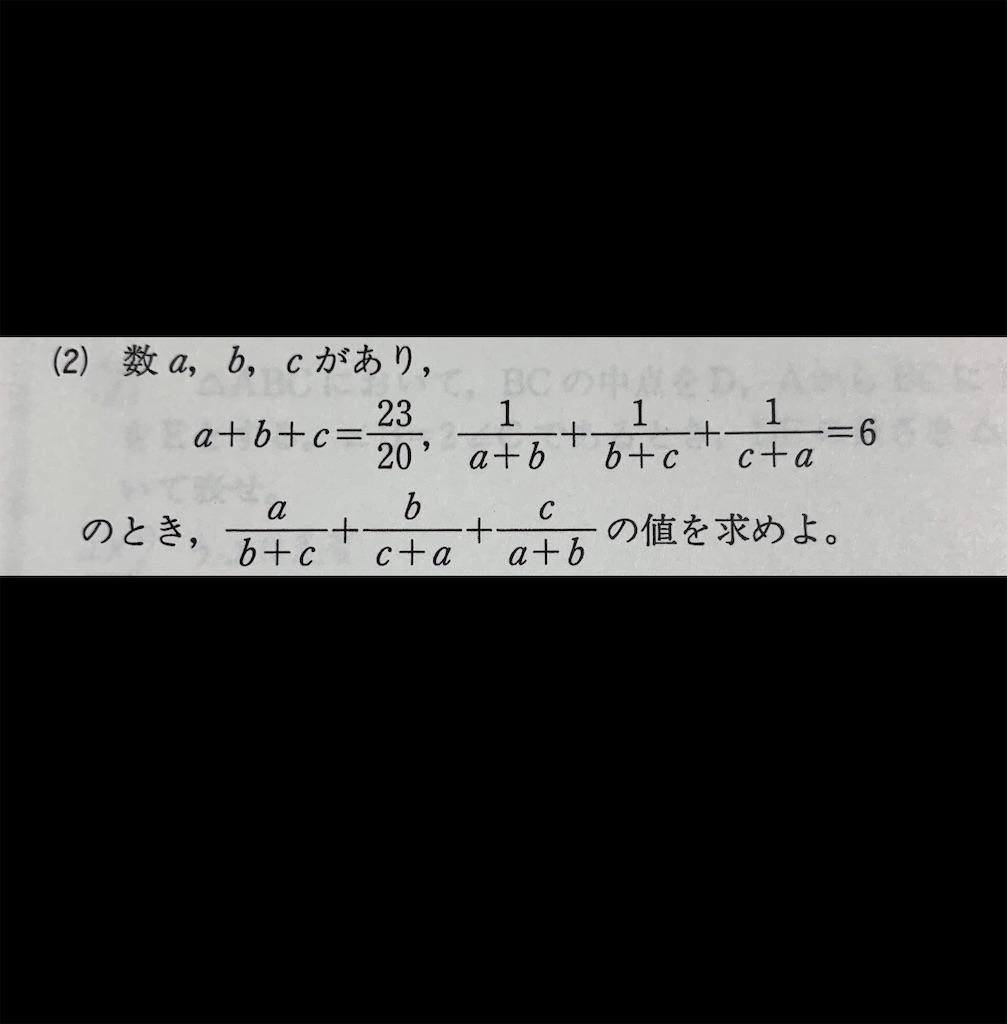 f:id:hirokikawakami:20200401220300j:image