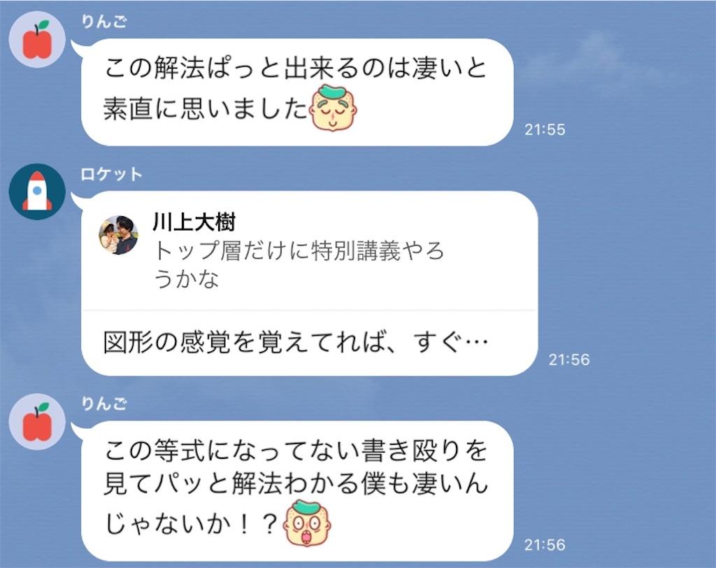 f:id:hirokikawakami:20200401220357j:image