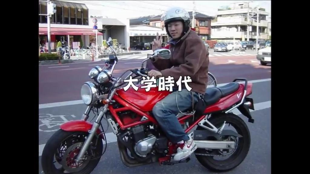 f:id:hirokikawakami:20200403144558p:image