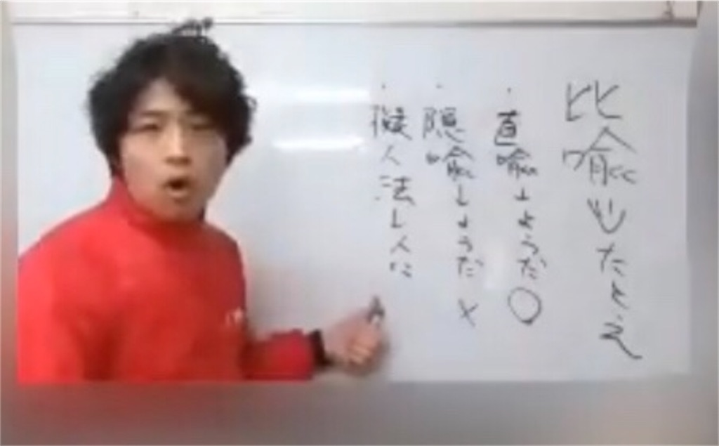 f:id:hirokikawakami:20200404152451j:image