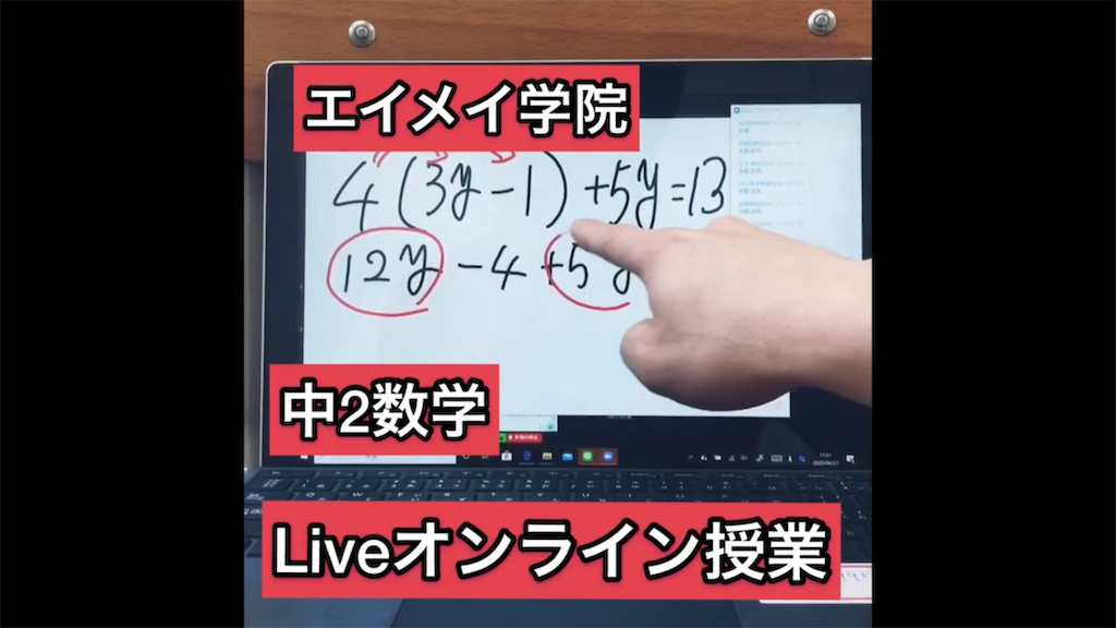 f:id:hirokikawakami:20200404152458p:image