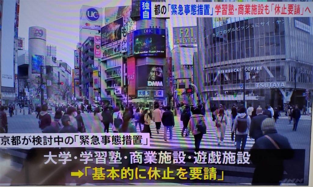 f:id:hirokikawakami:20200406120928j:image