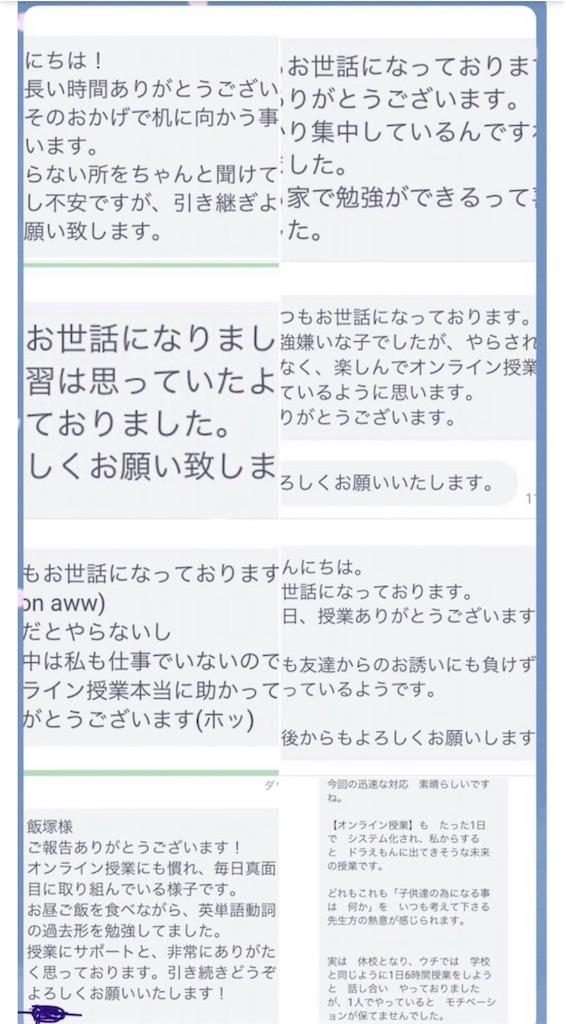f:id:hirokikawakami:20200408174413j:image